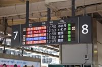 東京からはひたち13号170825