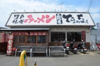 江戸味噌ラーメン二代目てらッちょ170826