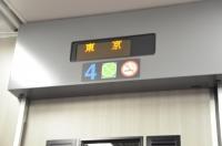 東海道線グリーン車170826