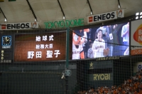 始球式はなんと野田総務大臣170827