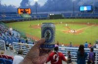 大王応援団でビール170706