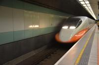 台湾新幹線で帰ります170518