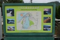 石門ダム観光マップ170520
