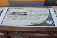 骨董蒸気機関車の歴史170523