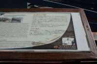 烏山頭ダムの歴史170523