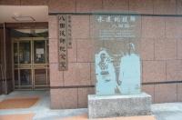 八田技師記念室は午後5時閉館170523