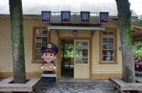 勝興車站170525