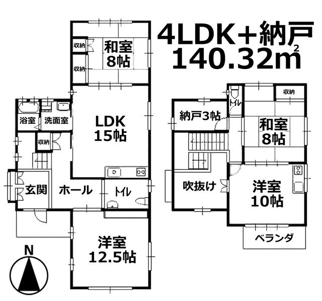 ■物件番号P4948 2世帯対応!大型一戸建て!140平米!4LDK+納戸!ペット可!P無料12万円!
