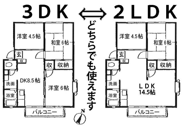 ■物件番号4976 駅も海も歩ける3DK(2LDK)入荷!礼金ゼロ!都市ガス!8.1万円!敷地P有り!