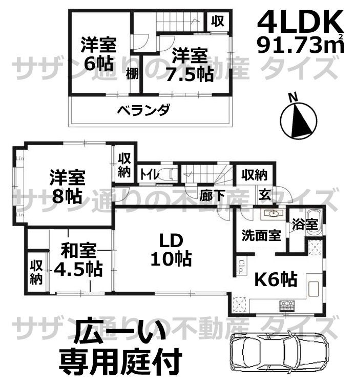 ■物件番号4993 昭和レトロな大型一戸建て!広い庭付!4LDK!ペット可!都市ガス!P付11万円!