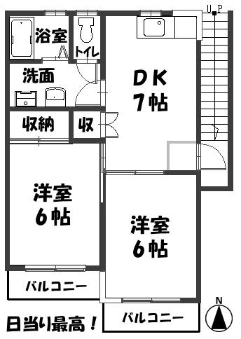 ■物件番号5030 駅も海も徒歩10分!2DKマンション!2階カド!都市ガス!日当り良好!7.3万円!
