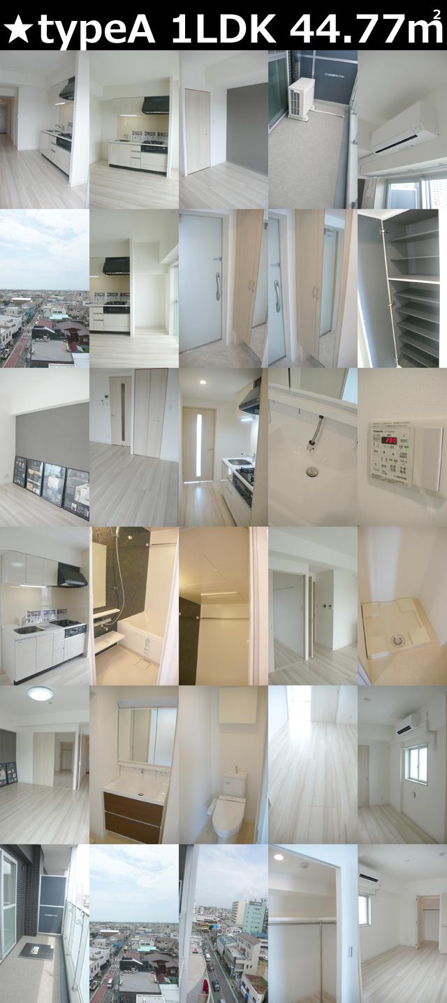 ■物件番号N5032 駅2分新築マンション完成!1K・1DK・1LDK!全27室募集開始!!!