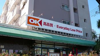 ★オーケーストアまで徒歩3分!!!