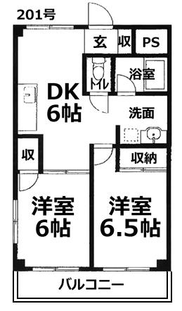 ■物件番号P4975 駅11分!人気の海側!犬も猫もOK!ペット可2DKマンション!都市ガス!7.4万円!