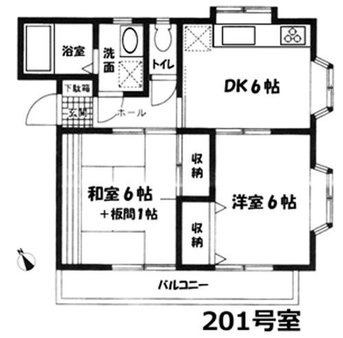 ■物件番号4924 人気の海側エリア!大型システムキッチンの2DKが破格のP1台付で5.8万円!