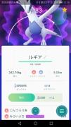 Screenshot_20170727-222846.jpg