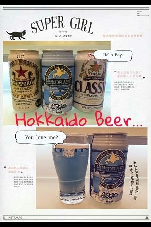 PicsArt_Beer.jpg