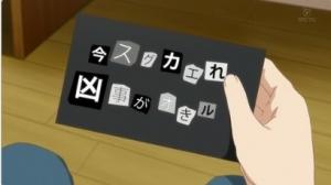 tenshi20170829.jpg