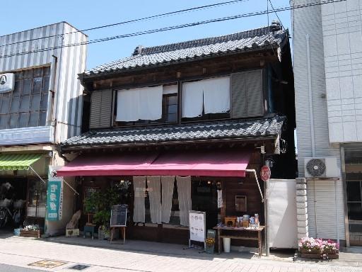 Cafe+1