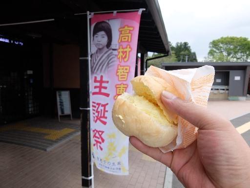 幻のクリームパン