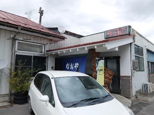 かなや食堂