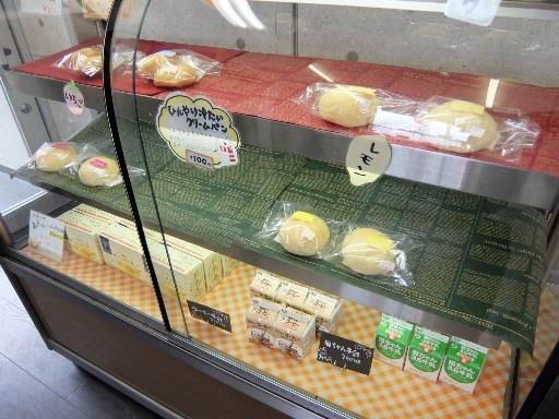 ひんやり冷たいクリームパン