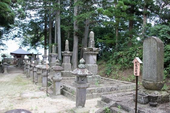 伊達家代々の墓所