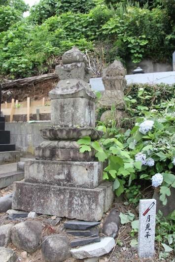 志田修理義秀の墓?