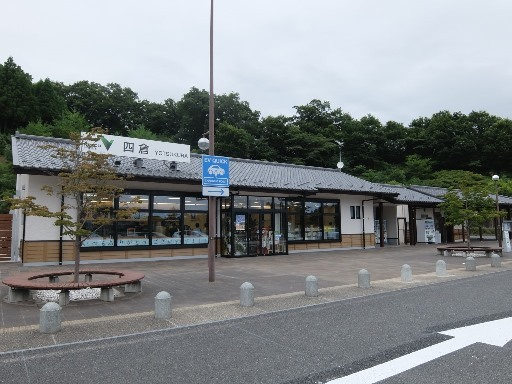四倉PA(下り線)