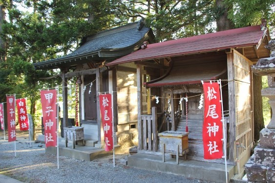 松尾・甲子神社