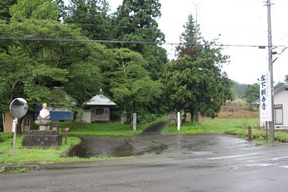 県道23号沿いの駐車場