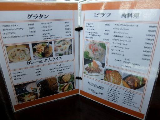 グラタン・肉料理メニュー