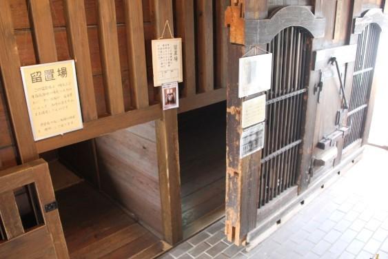留置所と旧監房