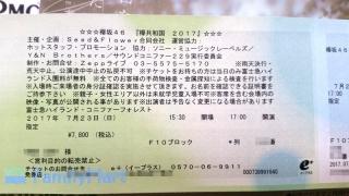 K_kyowakoku_001.jpg