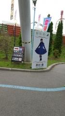 K_kyowakoku_002.jpg
