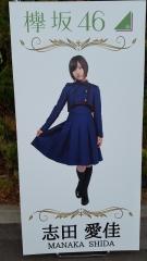 K_kyowakoku_004.jpg