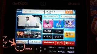 karaoke_001.jpg