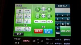 karaoke_002.jpg