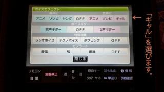 karaoke_003.jpg