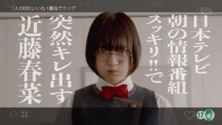 zankoku_02.jpg