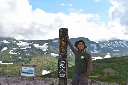 DSC_8541黒岳