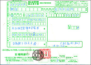 kumamoto0808.jpg