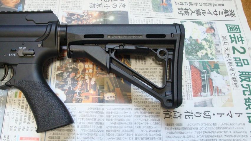 G&P 5ポジションストックパイプ GP895