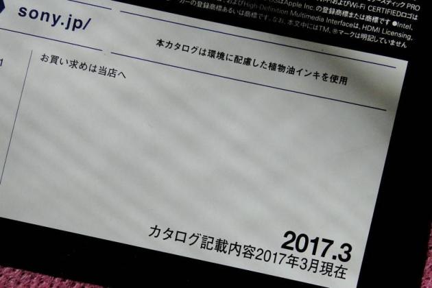 DSC05738 (1)0001