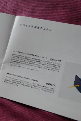 DSC05771 (2)0002