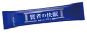 rip-body00-大塚製薬6
