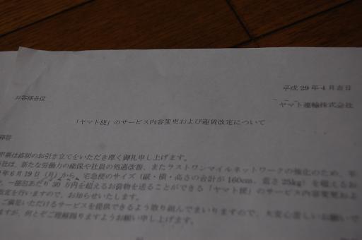 DSC_0614_convert_20170605194841.jpg