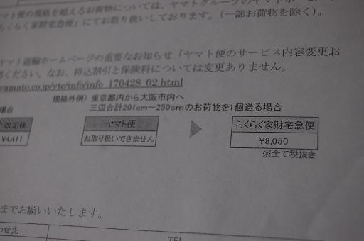 DSC_0616_convert_20170605194857.jpg