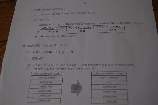 DSC_0617_convert_20170605194905.jpg