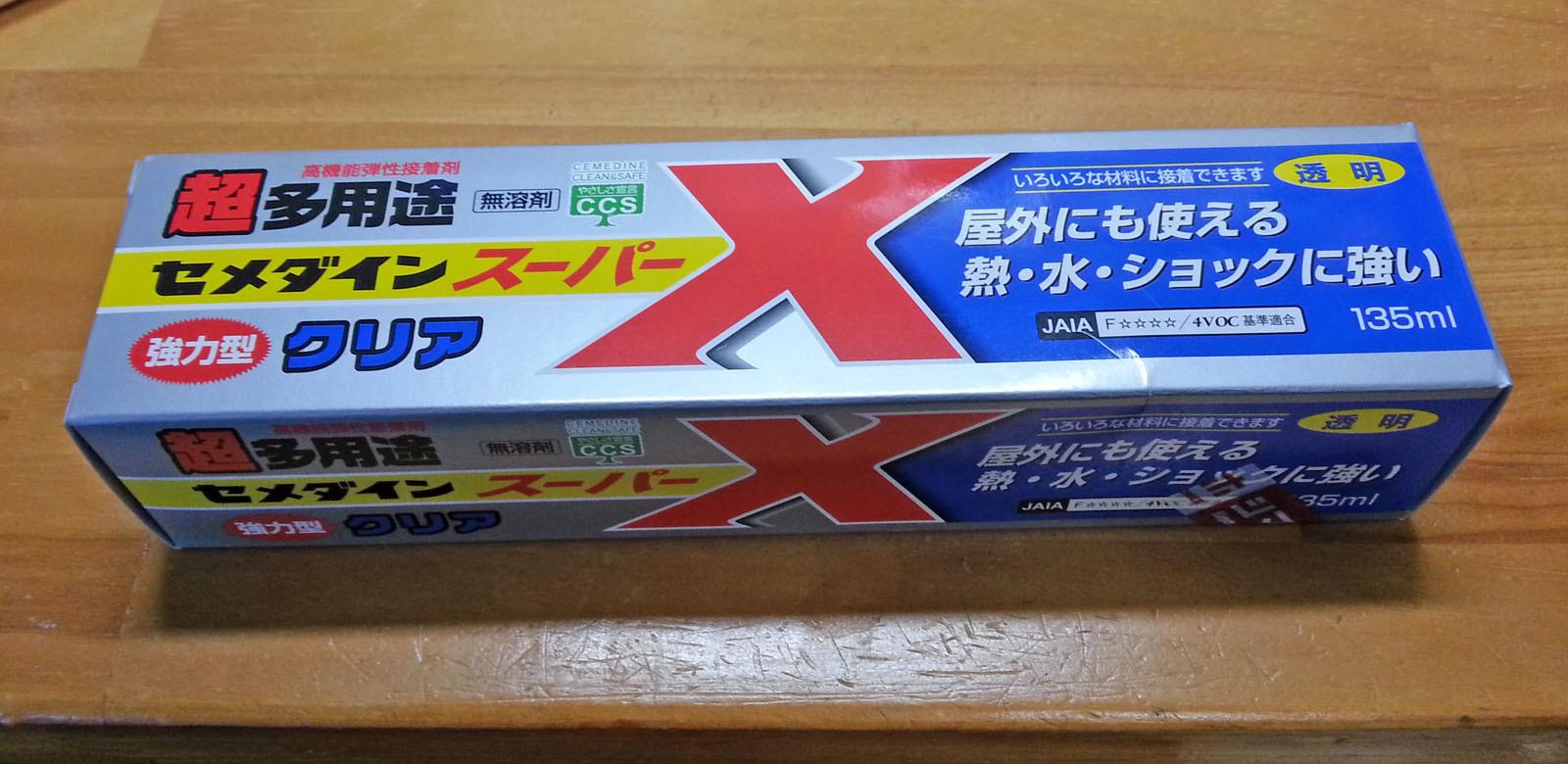 SUPER X 大
